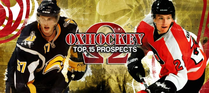 Hockey's future OXH: le top 15 des prospects